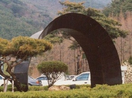 Bridge. Parque Natual de Chirisan Corea del Sur