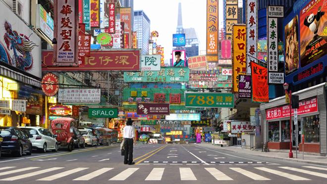 Reconstrucción, Times Square