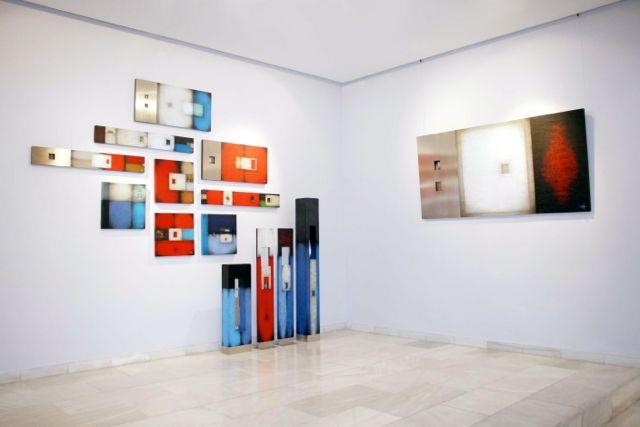 Galería Patricia Acal
