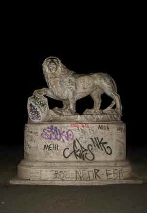 JUAN CARLOS ROBLES, Il leone, Fotografía color | Ir a la ficha de 'Oliva Arauna'. Galería de arte