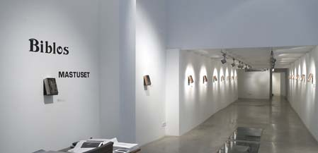 Exposición de Mastuset en La Galeria