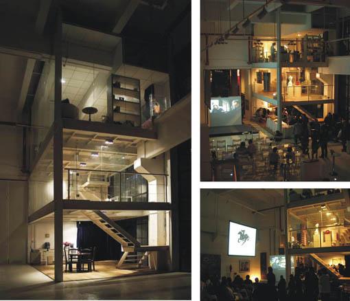 Sala Principal Trazos Gallery Shanghai