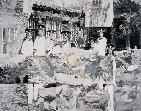 Cui Jie, Harem, 2007