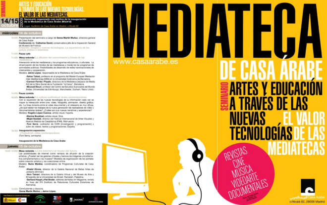 Artes y educación a través de las nuevas tecnologías el valor de las mediatecas