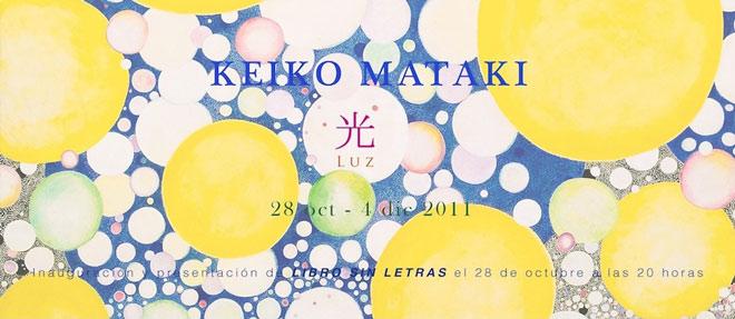 Keiko Mataki