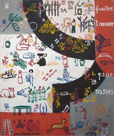 Isidore Isou, Les Nombres 11, 1952
