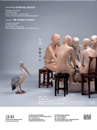 Xiang Jing, El Centro del Silencio