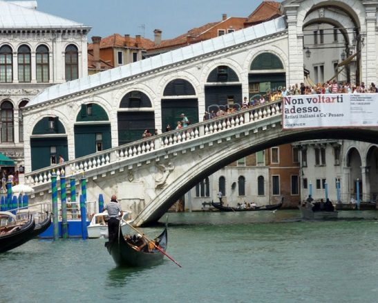 Emilio Chapela, Venecia