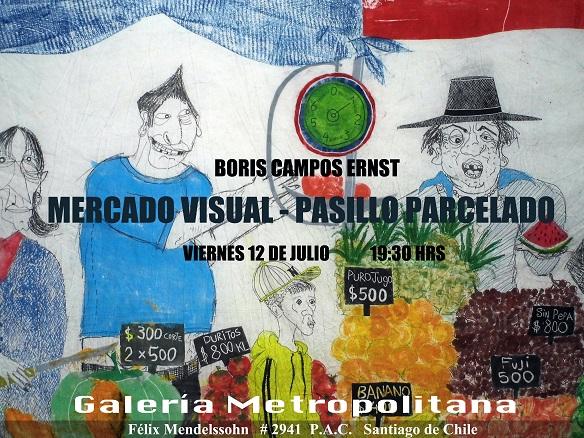 Boris Campos Ernst, Mercado visual - Pasillo parcelado