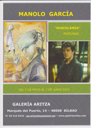 Manolo García, Miscelánea