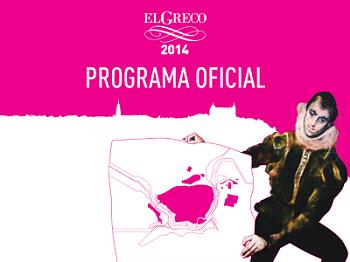 http://www.elgreco2014.com/