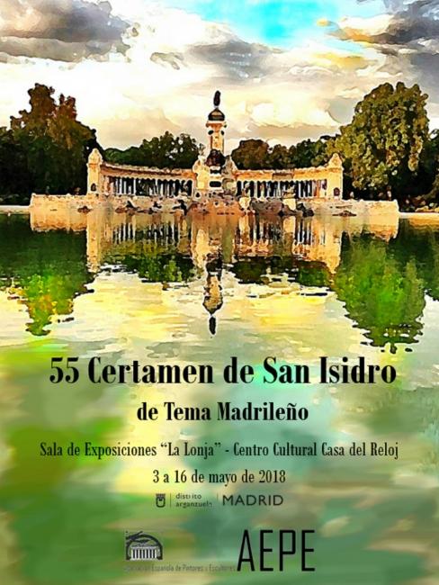 Cartel 55 Certamen de San Isidro de tema madrileño