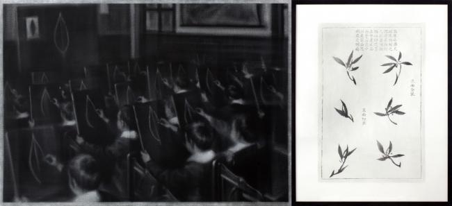 Chema López. Crime & design, 2016 – Cortesía del Museo ABC | Ir al evento: 'Conexiones 14. Chema López. La ilusión y el miedo'. Exposición de Artes gráficas en Fundación Colección ABC - Museo ABC de Dibujo e Ilustración / Madrid, España