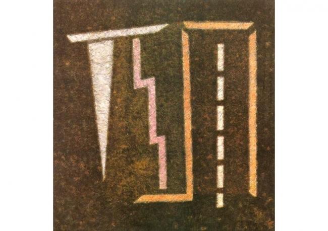 Muestra homenaje a Ileana Vegezzi (1930-2012) y Alejandro Puente (1933-2013)
