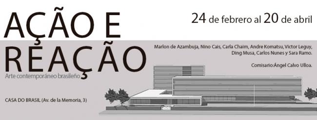 Cortesía de Casa do Brasil