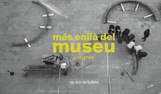 Congreso Más Allá del Museo
