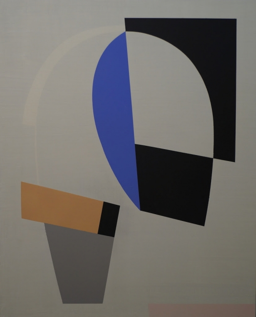 Carmen Otero – Cortesía de la Galería Kresiler | Ir al evento: 'Reconstrucciones'. Exposición en Kreisler / Madrid, España
