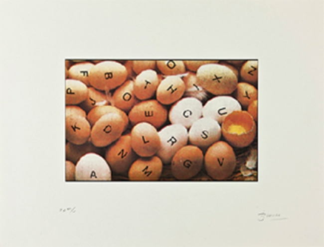Poema visual, 1989, 38 x 50 | Ir al evento: 'Joan Brossa en Shanghái'. Exposición de Artes gráficas, Diseño en Consulado General de España - Biblioteca Miguel de Cervantes / Shanghai, China