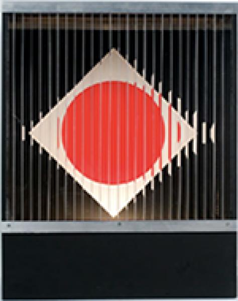 Julio Le Parc? Formes Virtuelles par Déplacement du spectateur, 1966? Técnica mista / Mixed media 50.8 x 40.6 x 20 cm ©ADAGP/ARS