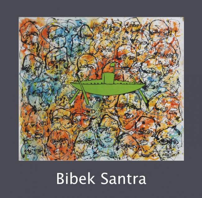 Bibek Santra. Public Dream - Invitación