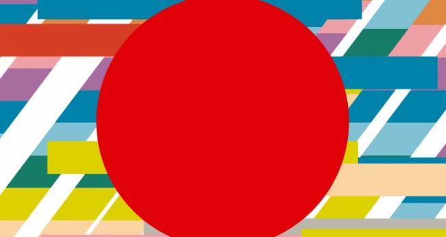 Diseño japonés actual. 100 ejemplos – Cortesía del Museo de la Universidad de Alicante