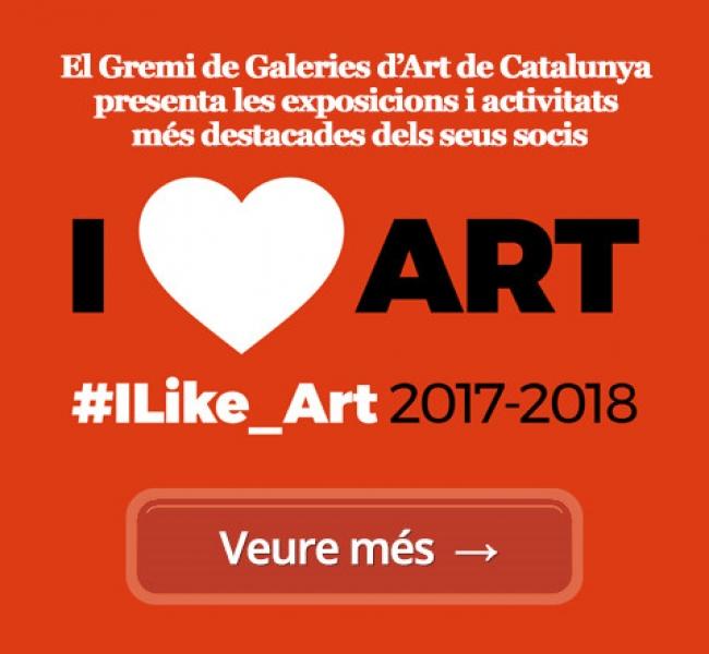 #ILIKE_ART 2017 - 2018. Cortesía de GGAC