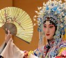 A ópera chinesa