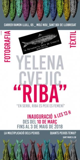 Yelena Cvejic. Riba