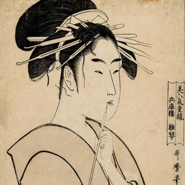 Kitagawa Utamaro, La cortesana Hinakoto de la casa Hyogo, c. 1795. Estampa ukiyo-e. Museo de Bellas Artes de Bilbao, n.º inv.82/776