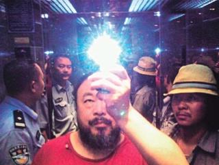 Ai Weiwei. Ilumination, 2009 ©AI WEIWEI