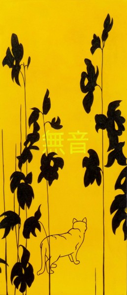Kuniyoshi (Z18-5) | Ir al evento: 'Zoophilia'. Exposición de Pintura en Arancha Osoro / Oviedo, Asturias, España