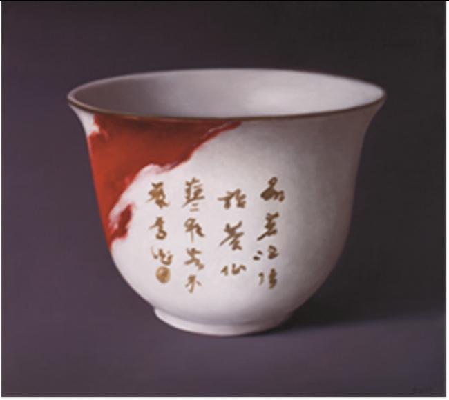 Gonzalo Sicre, Taza china, 2003. Colección de la Fundación Coca-Cola — Cortesía de Museo Lázaro Galdiano