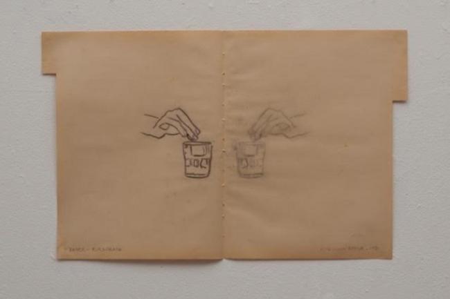 Alicia Mihai Gazcue. Bayer-rorschach. 1971 – Cortesía de Espacio Mínimo | Ir al evento: 'Para ser preciso'. Exposición en Espacio Minimo / Madrid, España