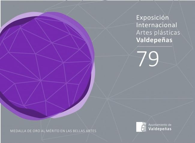 79 Exposición Internacional de Artes Plásticas de Valdepeñas