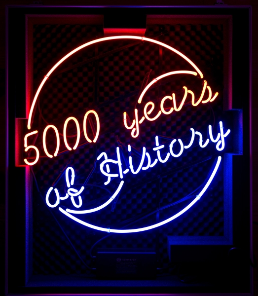 """""""5000 years of History"""", 2017"""