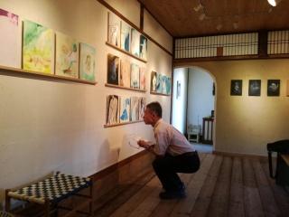 Mis dedos coro d fantasmas. Galeria Niigata Eya Japon