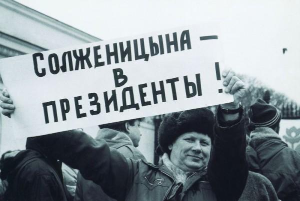 Moscú, 1990. La policía en alerta mientras las manifestaciones y protestas continúan. Fotografía © Ryszard Kapuscinski