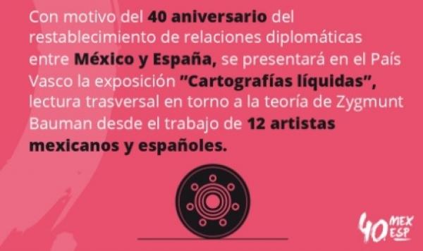 Cortesía del Museo de Arte Carrillo Gil - MACG