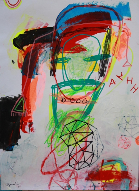 AAHH. 42x30. mixta sobre papel | Ir al evento: 'Multiplex'. Exposición de Pintura en Off Frame Gallery / Cracow, Malopolskie, Polonia
