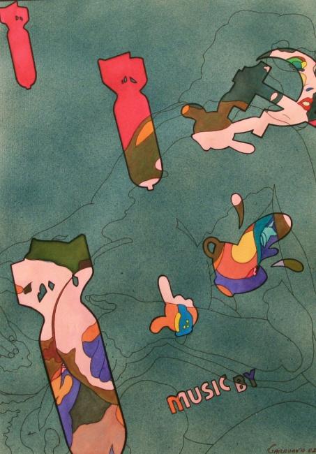 S/T, técnica mixta sobre cartulina, 43 x 33 cm. Jorge Carruana Bances, 1982 – Cortesía de Twin Gallery