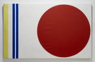 Waldo Balart, Sangre de Toro, 1979, Acrylic on canvas, 28 3/4 x 45 3/4 in. (73 x 116.2 cm)