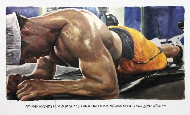 Muntean & Rosenblum, Untitled (No-man kneads us again...) (2017) – Cortesía del Museo de Arte Contemporáneo Gas Natural Fenosa (MAC)