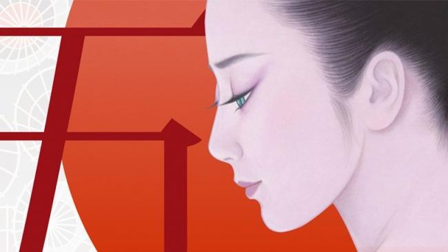 V Bienal Art Maison Japón - Cortesía del Círculo de Bellas Artes