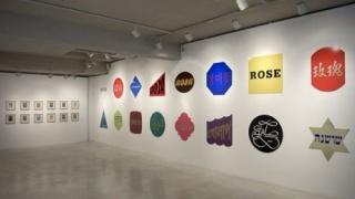 vista parcial obras Roberto Obregón en la exposición POP