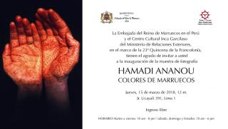 HAMADI ANANOU. COLORES DE MARRUECOS. Imagen cortesía Centro Cultural Inca Garcilaso del Ministerio de Relaciones Exteriores