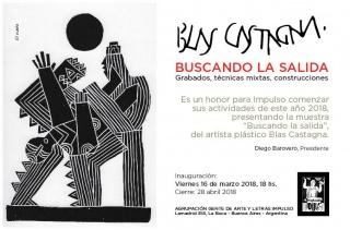 BUSCANDO LA SALIDA. Imagen cortesía Blas Castagna