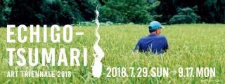 Cortesía de la Echigo-Tsumari Art Triennial