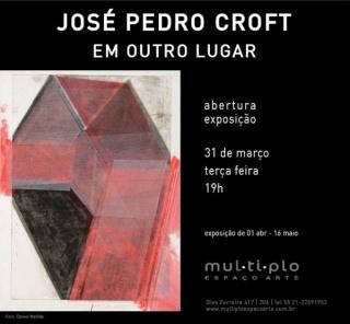 Ir al evento: 'Em outro lugar'. Exposición en Mul.ti.plo Espaço Arte / Rio de Janeiro, Brasil