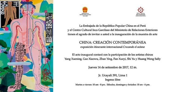 CHINA: CREACIÓN CONTEMPORÁNEA