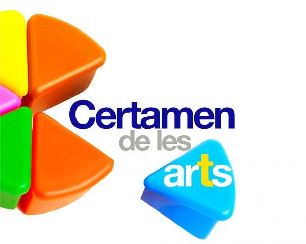 Ateneu Fundació Iluro – Certamen de les Arts 2017